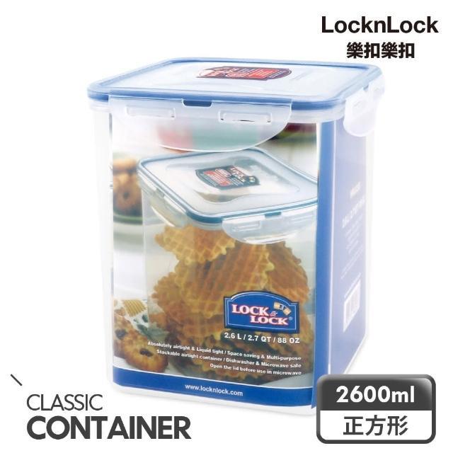 【LocknLock樂扣樂扣】CLASSICS系列高筒PP保鮮盒/正方形2.6L