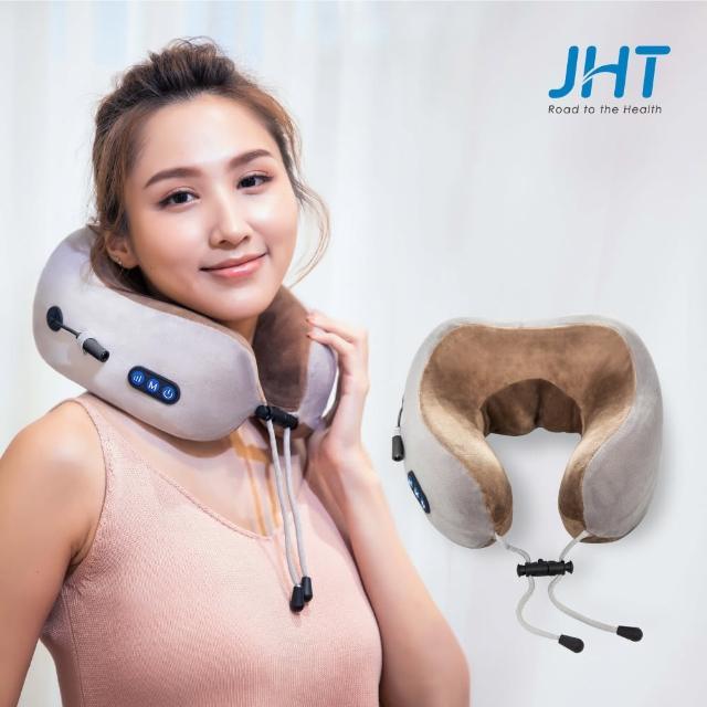 【JHT】U型包覆無線按摩枕