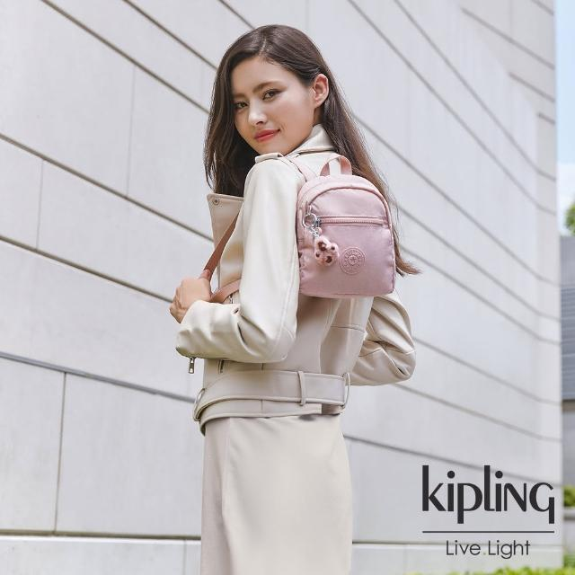 【KIPLING】氣質玫瑰粉簡約時尚拉鍊後背包-WINNIFRED