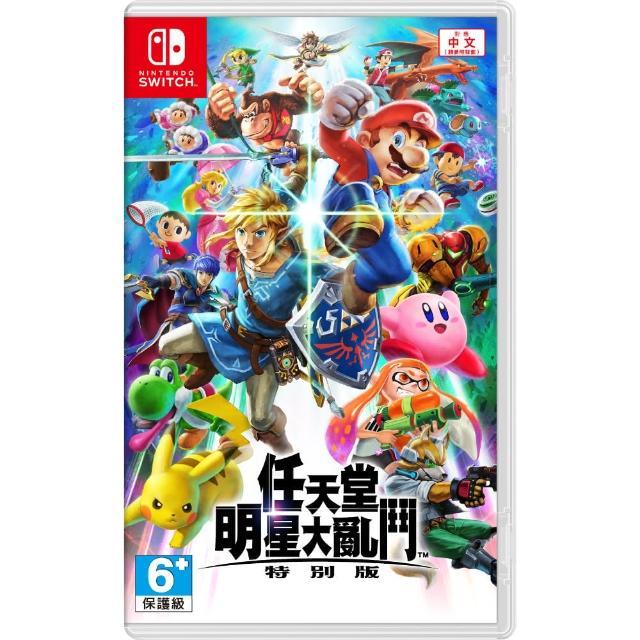 【Nintendo 任天堂】NS《任天堂明星大亂鬥 特別版》(中文版)