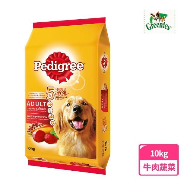 【Pedigree 寶路】成犬專用牛肉及蔬菜口味10KG