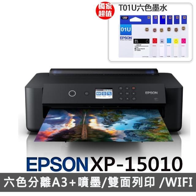 【獨家】贈T01U六色墨水匣【EPSON】XP-15010 A3+雙網六色相片輸出印表機(自動雙面列印/Wi-Fi無線)