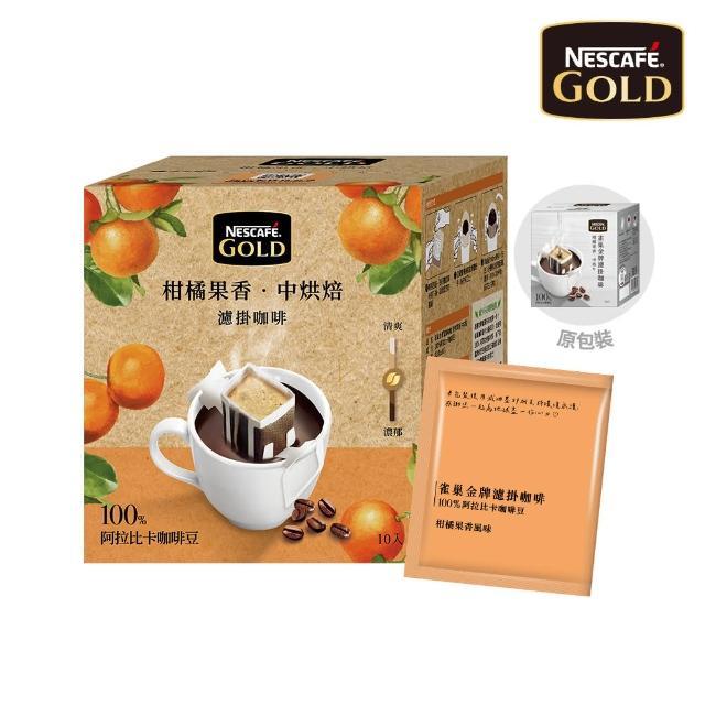 【Nestle 雀巢】金牌濾掛100%阿拉比卡-中烘焙(8gx10入)