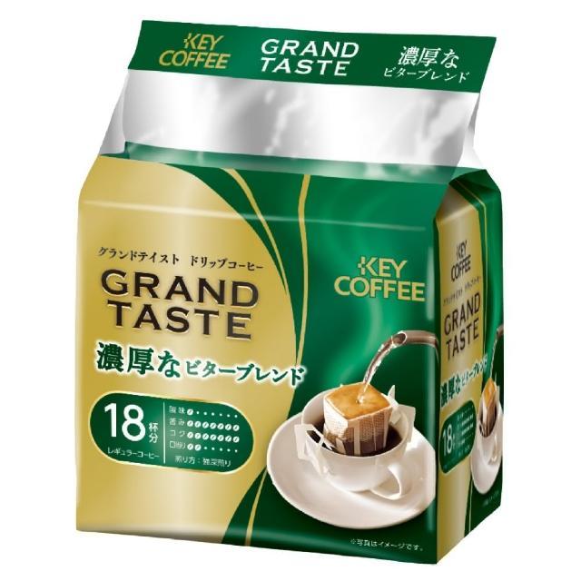 【KEY COFFEE】濃厚濾掛研磨隨身包(18入/袋)