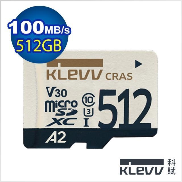 【KLEVV 科賦】CRAS microSDXC UHS-I U3 V30 A2 512GB 記憶卡(附轉卡)