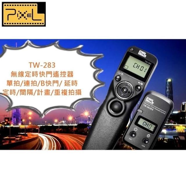【PIXEL品色】副廠Canon無線電定時快門線TW-283/E3(相容佳能原廠RS-60E3快門線適R6 R RP 90D 850D M5 M6)
