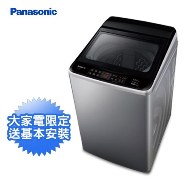 【Panasonic 國際牌】17公斤變頻洗脫直立式洗衣機—炫銀灰(NA-V170GT-L)