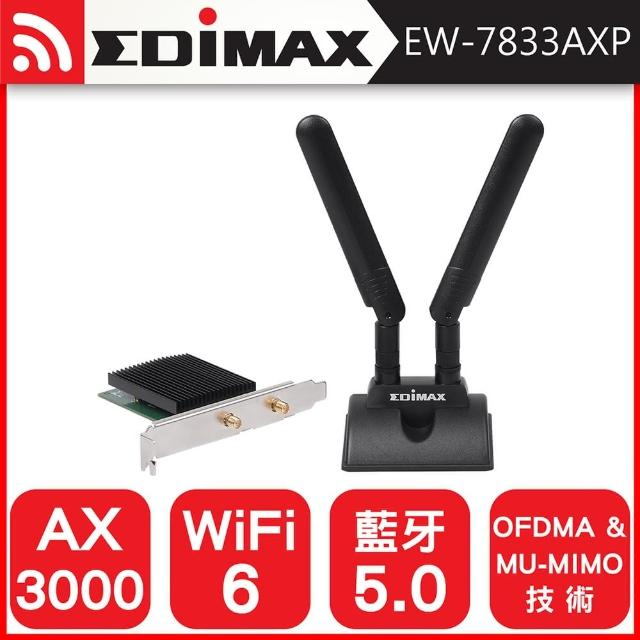 【EDIMAX 訊舟】AX3000 Wi-Fi 6 + 藍牙5.0 PCIe 無線網路卡