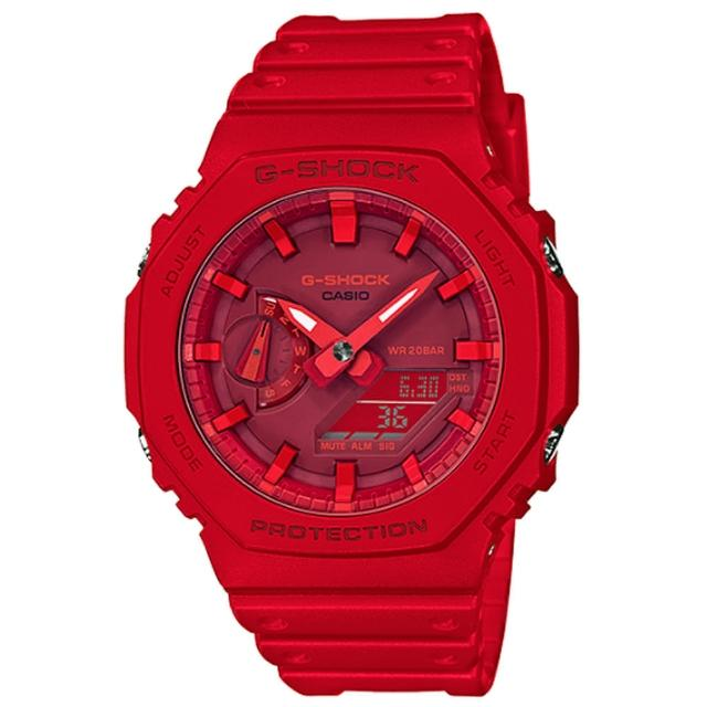 【CASIO 卡西歐】卡西歐G-SHOCK絕對強悍八角雙顯電子錶-紅(GA-2100-4A)
