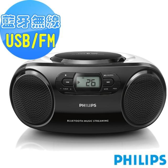 【Philips 飛利浦】藍牙手提CD音響AZ330T