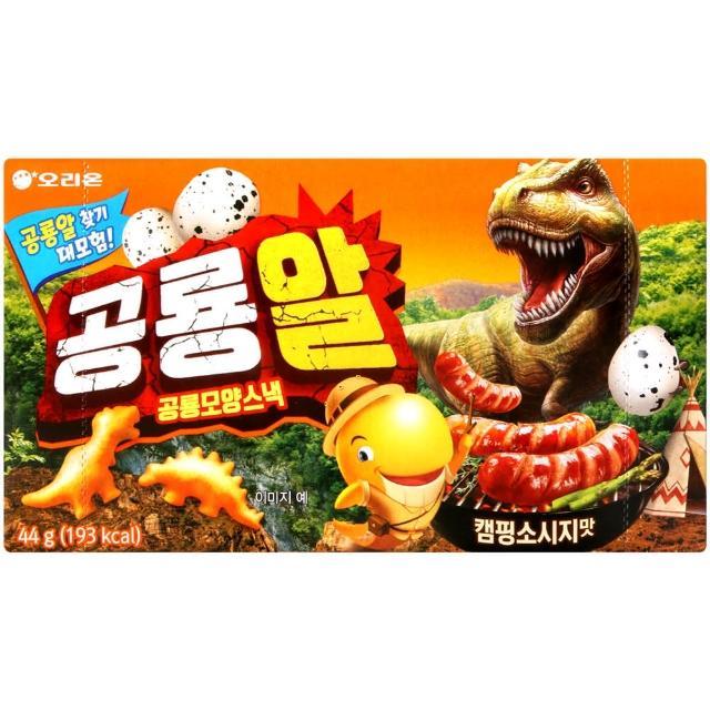 【ORION 歐萊爾】恐龍造型餅乾(44g)