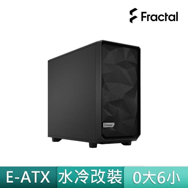【Fractal Design】Meshify 2 Black Solid 電腦機殼-黑