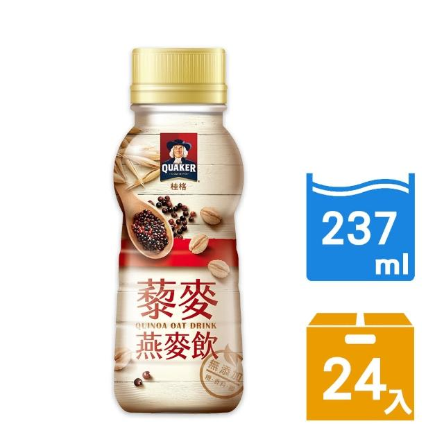 【QUAKER 桂格】藜麥燕麥飲237ml*24瓶