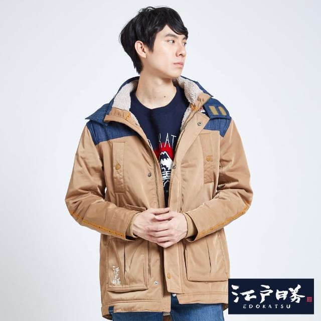 【EDWIN】江戶勝 羊羔毛防寒外套-男款(灰卡其)