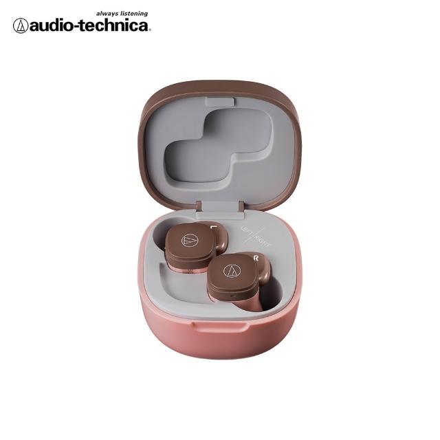 【audio-technica 鐵三角】鐵三角 ATH-SQ1TW 真無線耳機 粉棕色(粉棕色 真無線藍芽耳機)