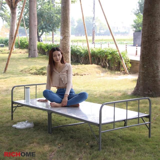 【RICHOME】維妮恩2折休閒折疊床/行軍床/露營床/輕便床/午睡床/看護床(多功能用途)