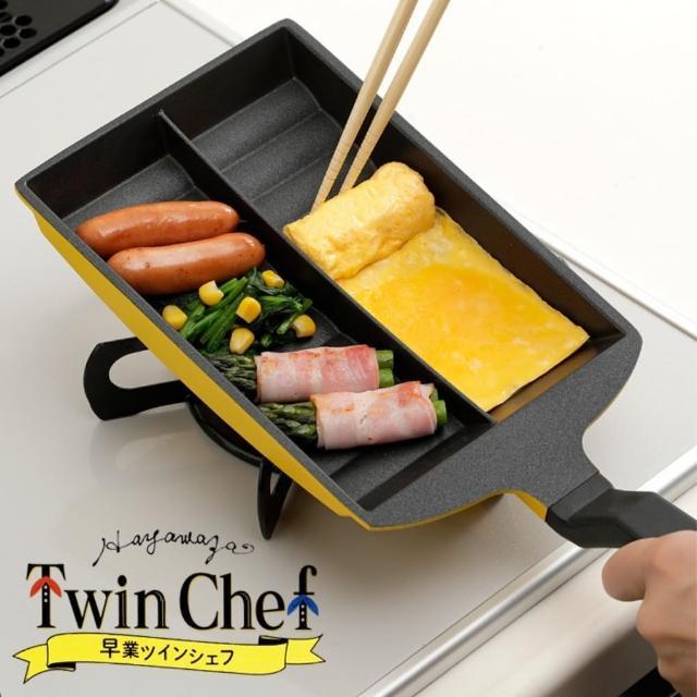 【Arnest】日本品牌 分隔料理 不沾玉子燒煎鍋(直火 瓦斯爐專用 A-77248)