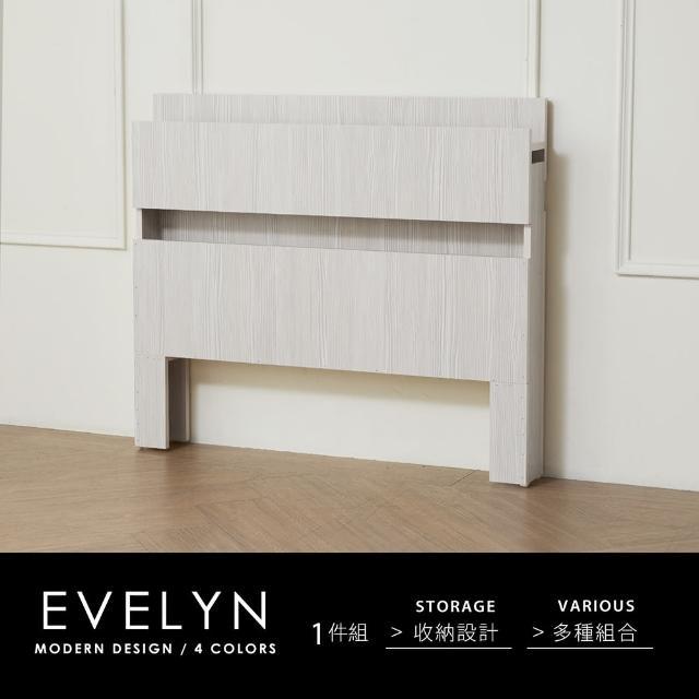 【H&D】Takamori高森日式風木作3.5尺單人床頭片-4色(3.5尺 單人加大 床頭片 床頭 日式風格)