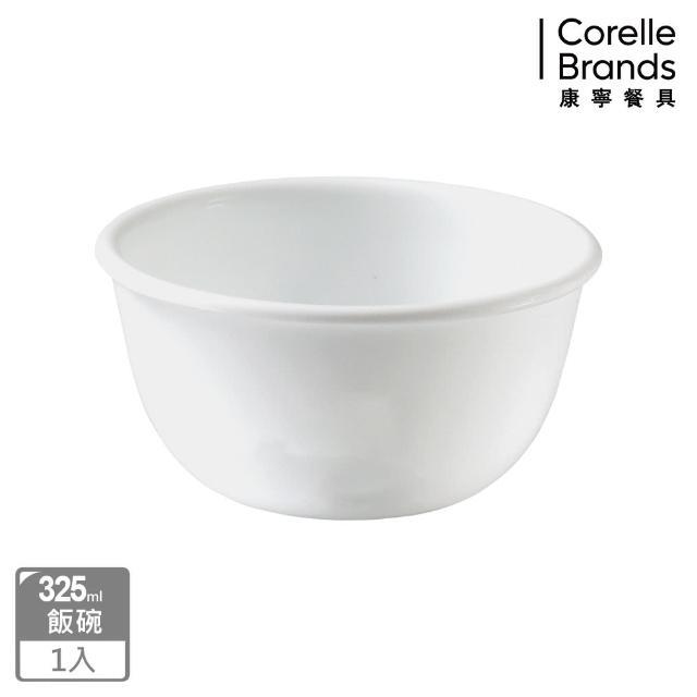 【CorelleBrands 康寧餐具】純白325ml中式飯碗(411)