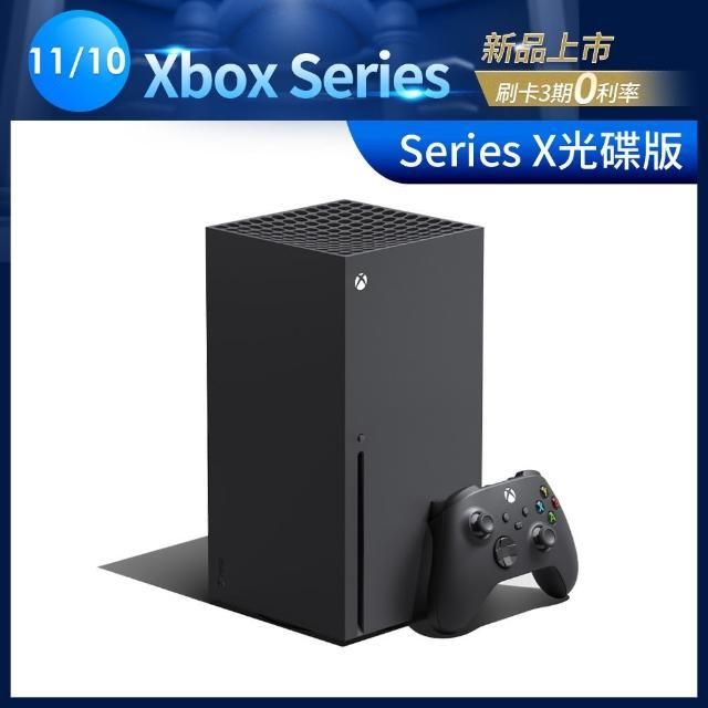 【Microsoft 微軟】預購 11/19出貨★Xbox Series X 1TB遊戲主機(RRT-00020)