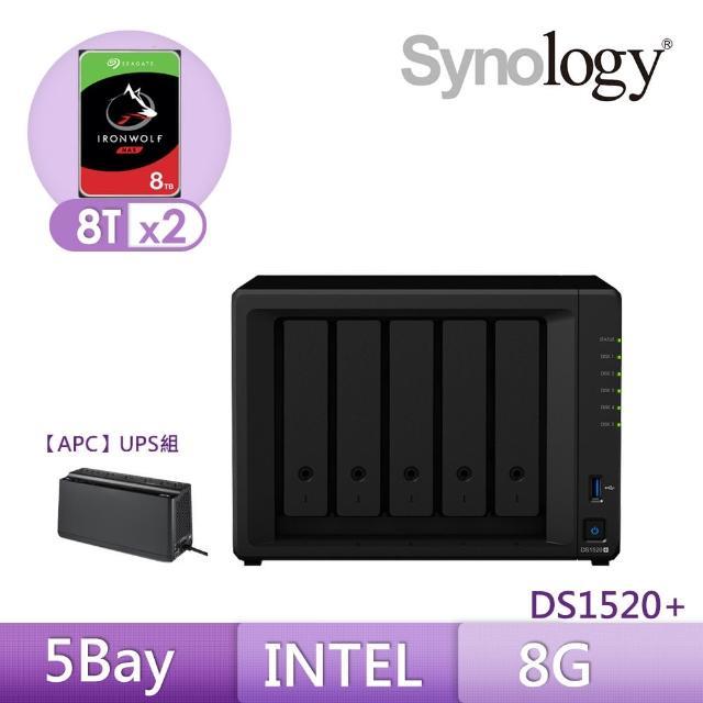 【UPS超值組】Synology DS1520+ 搭【希捷 8TB】2入組 NAS硬碟+【APC】650VA離線式