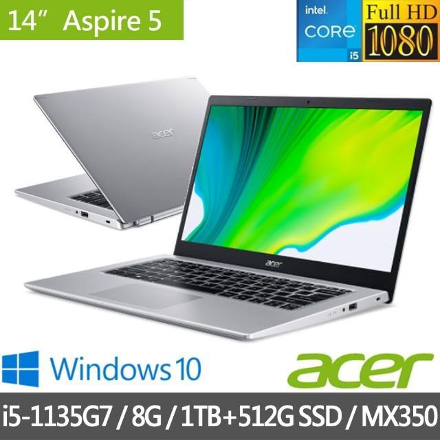 【Acer 宏碁】特仕版 A514-54G-50Q7 A514-54G-513S(i5-1135G7/8G/512G SSD/MX350/+1TB HDD 含安裝)