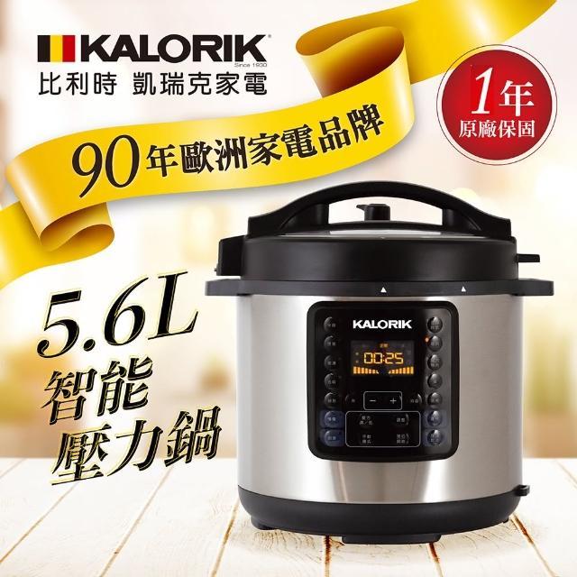 【比利時KALORIK凱瑞克】5.6L智能壓力鍋(EPCK 46594 BK)