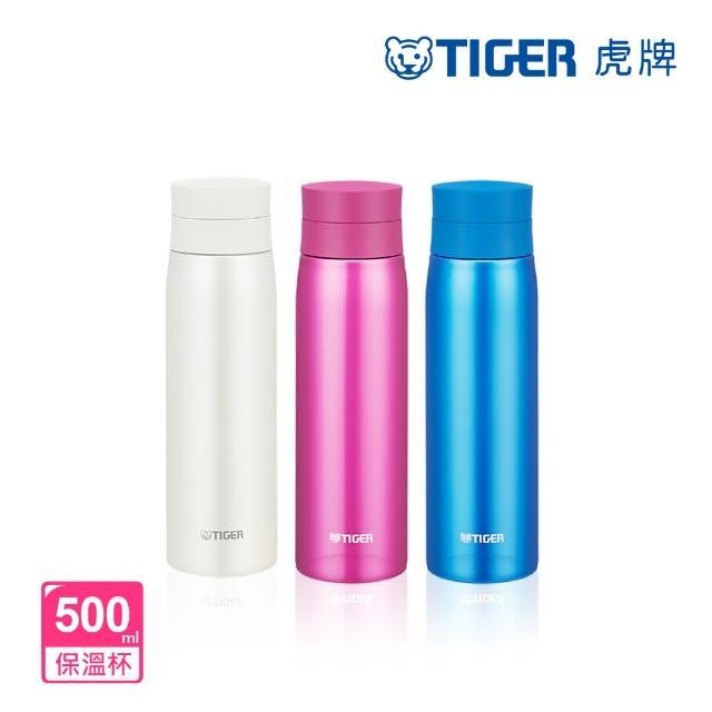 【TIGER虎牌】夢重力超輕量不鏽鋼真空保溫瓶 500ml(MCY-A050)