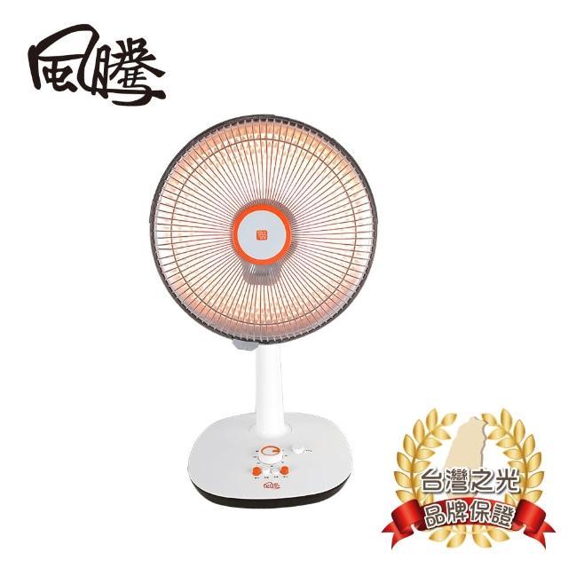 【風騰】14吋定時碳素電暖器FT-560C