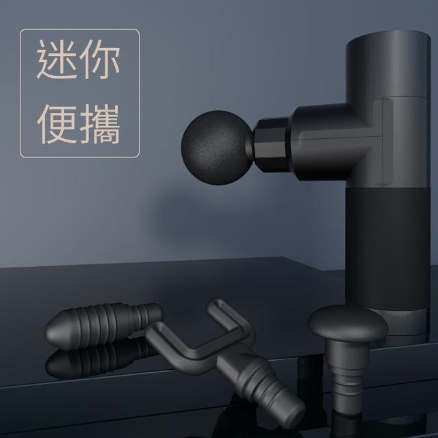 【按摩熱銷】USB充電_迷你電動筋膜槍(筋膜槍 按摩 電動按摩)