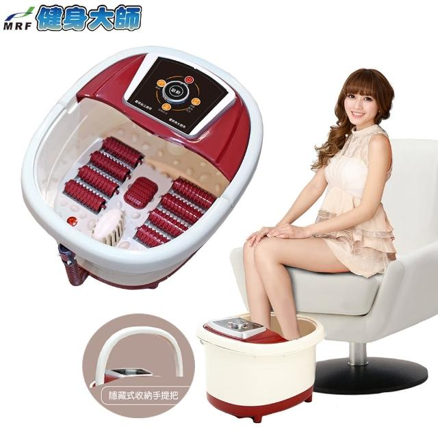 【健身大師】14大功能SPA氣泡足浴機
