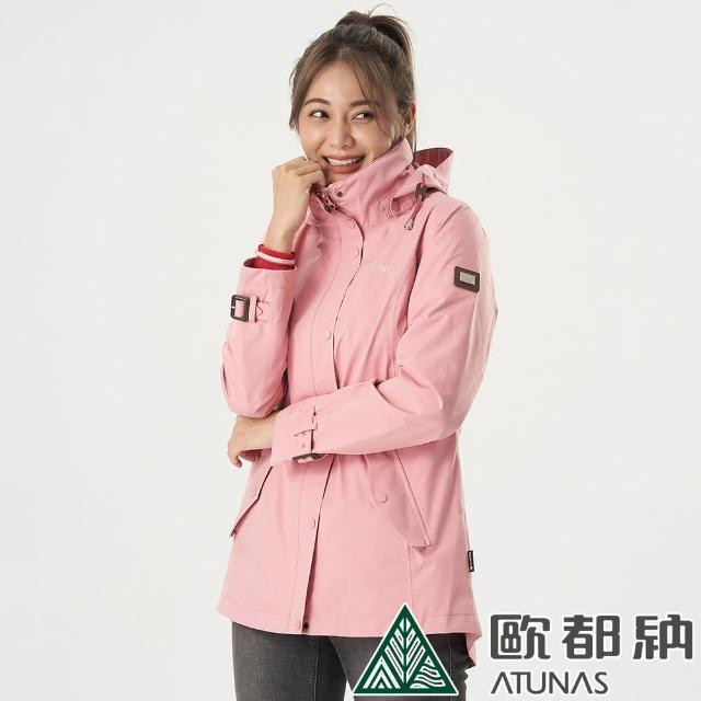 【ATUNAS 歐都納】女款都會時尚GORE-TEX 2L單件式中長版外套(A2GT2004W藕粉/防水防風/透氣輕量/風衣外套)