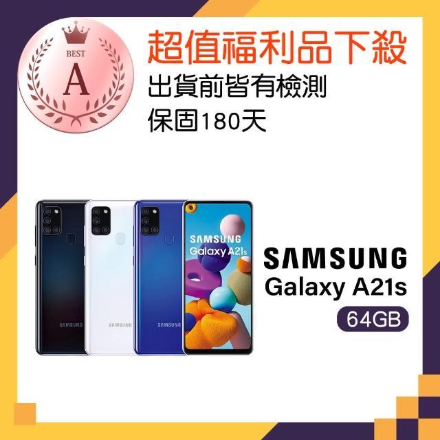 【SAMSUNG 三星】福利品 Galaxy A21s 6.5吋全螢幕手機