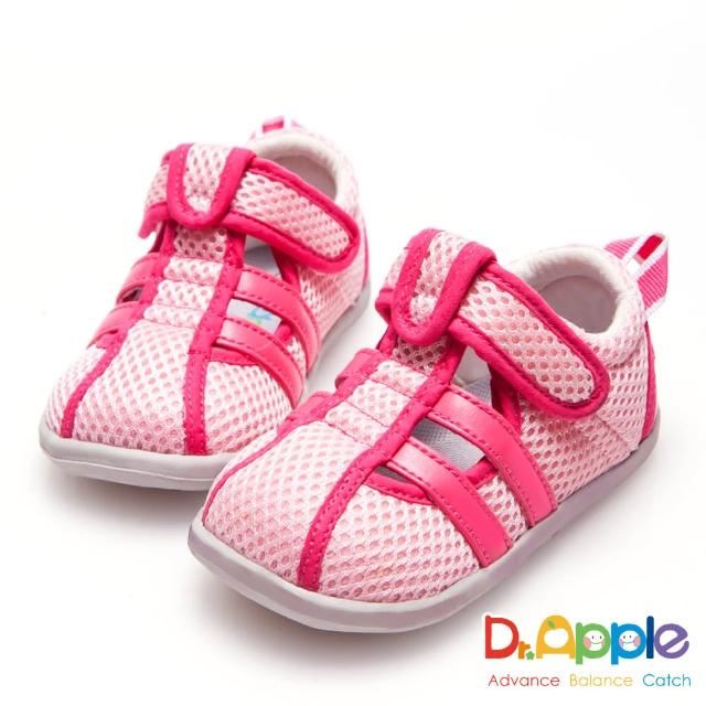 【Dr. Apple 機能童鞋】經典雙色條帶小童涼鞋(粉)
