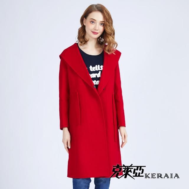 【KERAIA 克萊亞】慕光綻紅抽繩連帽羊毛大衣