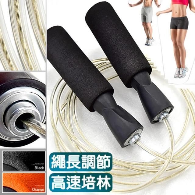 高轉速培林跳繩-鋼絲繩芯(D078-T62)