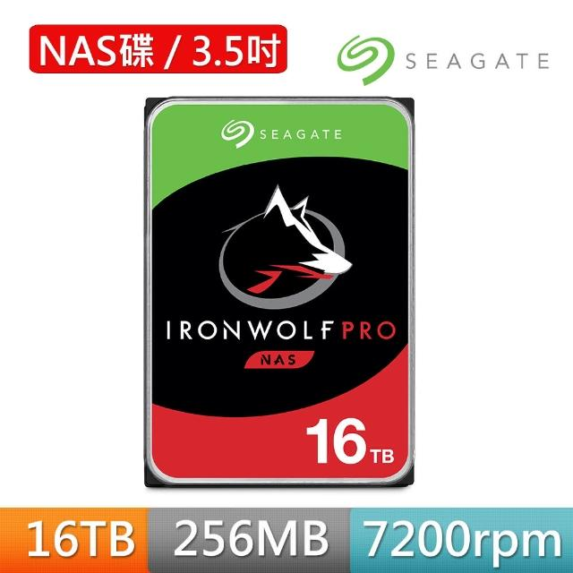 【SEAGATE 希捷】IronWolf Pro 16TB 3.5吋 7200轉 NAS硬碟 含3年資料救援(ST16000NE000)