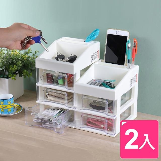 【真心良品】日系簡約桌上型抽屜收納盒(2入)