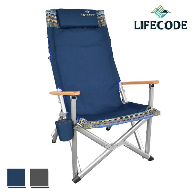 【LIFECODE】宙斯超大巨川椅-2色可選(木扶手+枕頭+杯架)