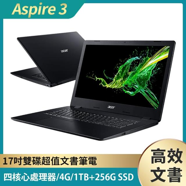 【Acer 宏碁】福利品 A317-32-C3Y8 17.3吋雙碟超值文書筆電-黑(N4120/4G/1TB+256G SSD/Win10)