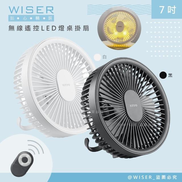 【KINYO】充電式行動風扇/夾扇/DC扇 UF-168(涼風跟著走)