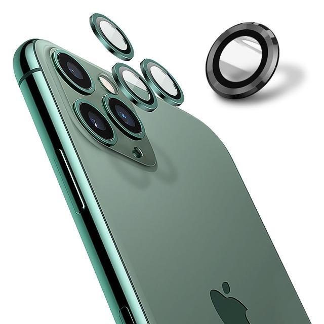 【Ayss】iPhone 12 Pro(康寧金屬邊框包覆式鏡頭保護貼-3入-石墨黑)