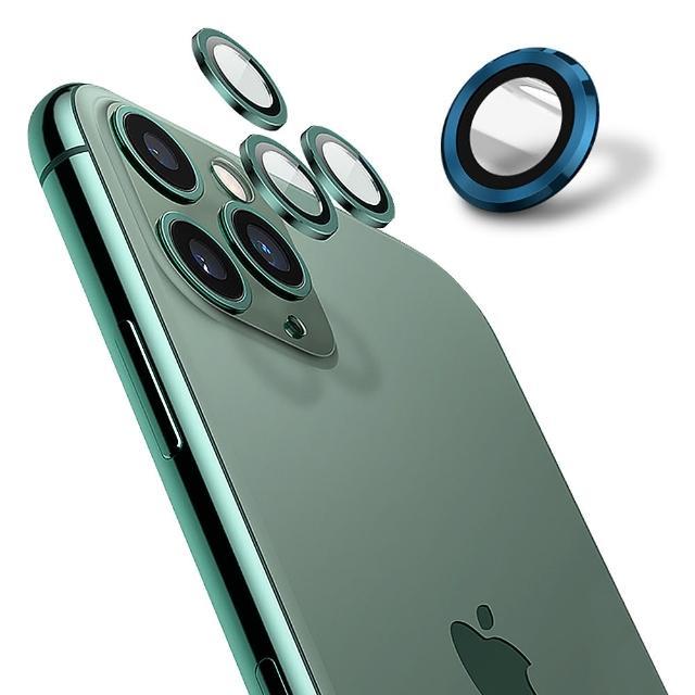 【Ayss】iPhone 12 Pro(康寧金屬邊框包覆式鏡頭保護貼-3入-太平洋藍)