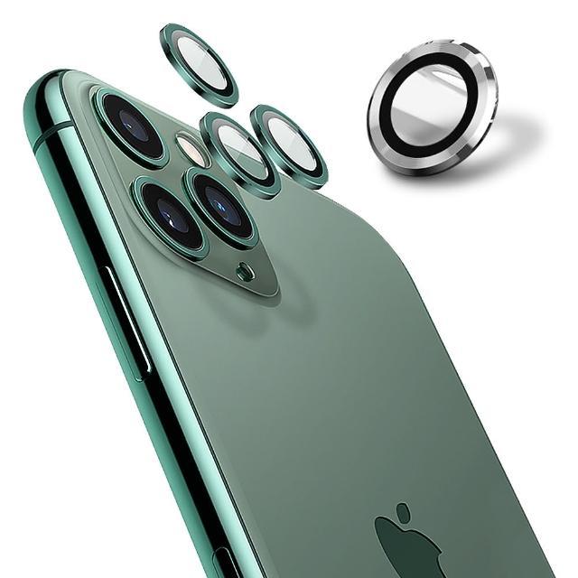 【Ayss】iPhone 12 Pro Max(康寧金屬邊框包覆式鏡頭保護貼-3入-銀)