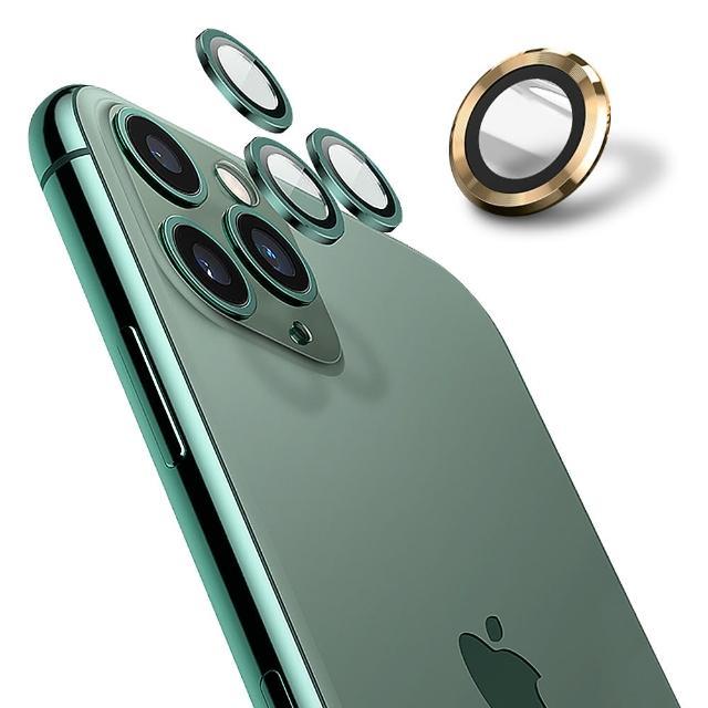【Ayss】iPhone 12 Pro Max(康寧金屬邊框包覆式鏡頭保護貼-3入-金)