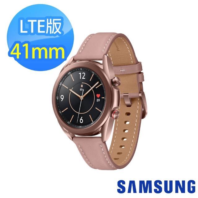 【SAMSUNG 三星】Galaxy Watch3 41mm R855 LTE版 智慧手錶(星霧金)