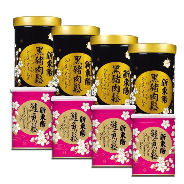 【新東陽】經典黑豬肉鬆255g*4罐 鮭魚鬆180g*4罐
