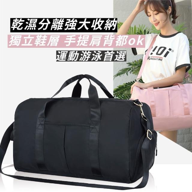 【Finder】圓筒運動型乾濕分離運動包旅行袋(手提肩背/防水隔層/短途旅行/獨立鞋層)