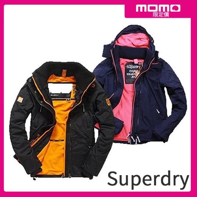 【Superdry】極度乾燥獨家男女風衣連帽夾克/防潑水/衝鋒風衣外套(多款可選)