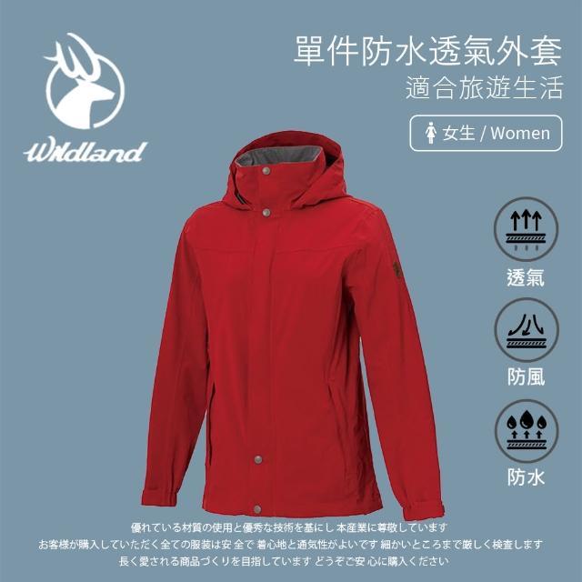 【Wildland 荒野】女 單件防水透氣外套-紅色 W3911-08(休閒外套/防水透氣/戶外休閒/登山旅遊/衝鋒衣)